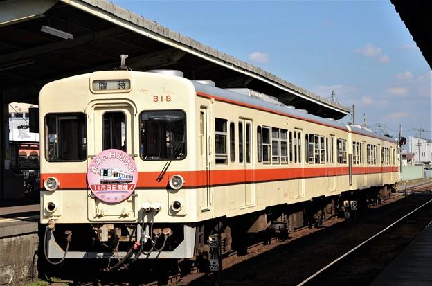 キハ317+キハ318臨時列車鉄道の日記念号