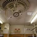 Photos: 懐かしいJNRマークの扇風機