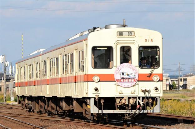 関東鉄道キハ317+キハ318鉄道の日記念号