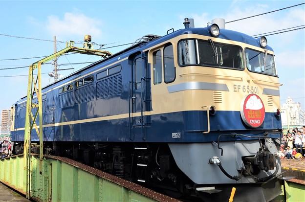 EF65 501「出雲」ヘッドマーク