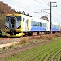 Photos: E257系団臨日光へ