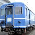 青い客車たち