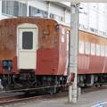 Photos: オハ14 505改修中