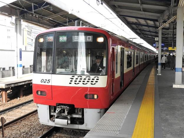 京浜急行ドレミファインバーター1025F編成