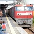 Photos: 貨物列車お見送り