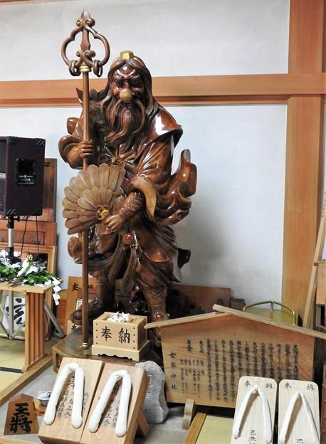 Photos: 大天狗木像
