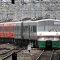 Photos: 783系みどり・ハウステンボス入線
