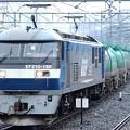 Photos: EF210-150号機