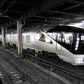 Photos: TRAIN SUITE 四季島 上野13番にて