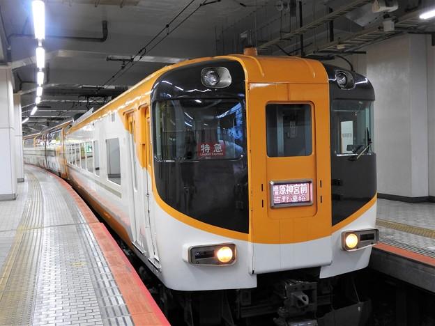 Photos: 近鉄特急30000系ビスタEX