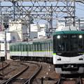 Photos: 京阪7200系普通出町柳行き