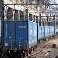 金太郎57号機牽引トトヨタロングパスエクスプレス4051レ小山発車