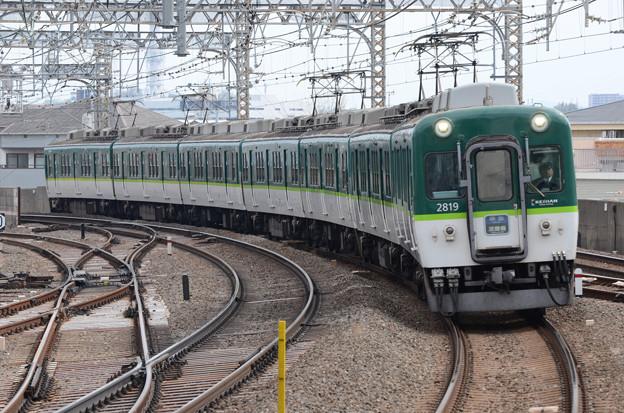 京阪2600系準急淀屋橋行き
