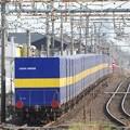Photos: カンガルーコンテナ4059レの車列