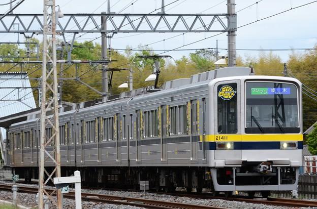 東武20400型To-BREX編成