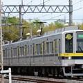 Photos: 東武20400型To-BREX編成