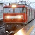 Photos: 金太郎30号機牽引空コキ高速貨物3058レ雨の石橋通過