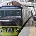 Photos: リゾート那須野満喫号小山10番入線