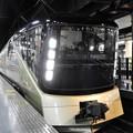 TRAIN SUITE 四季島 上野13番入線