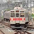 Photos: 東急8500系急行中央林間行き
