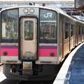 Photos: 701系N-1編成