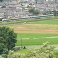 Photos: 鹿沼富士山公園から望む特急リバティ