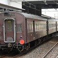 Photos: 磐越西線120周年記念号送り込回送 回9141レ