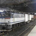 Photos: EF65 2083号機牽引4073レ小山11番待避