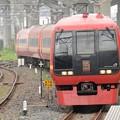Photos: 253系特急きぬがわ5号大宮11番入線