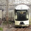 Photos: E001系TRAIN SUITE 四季島 小山通過