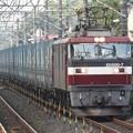 Photos: 金太郎7号機牽引トヨタロングパスエクスプレス4051レ
