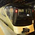 TRAIN SUITE 四季島上野到着