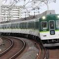 Photos: 京阪2400系準急樟葉行き