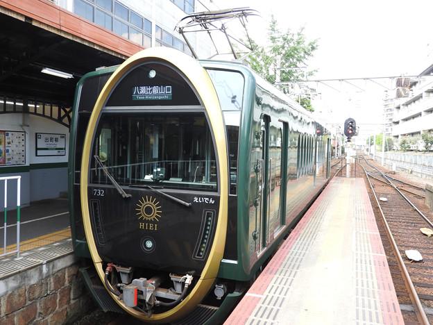 Photos: 叡山電鉄デオ732ひえい出町柳にて