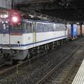Photos: EF65 2090号機牽引4073レ小山11番待避中