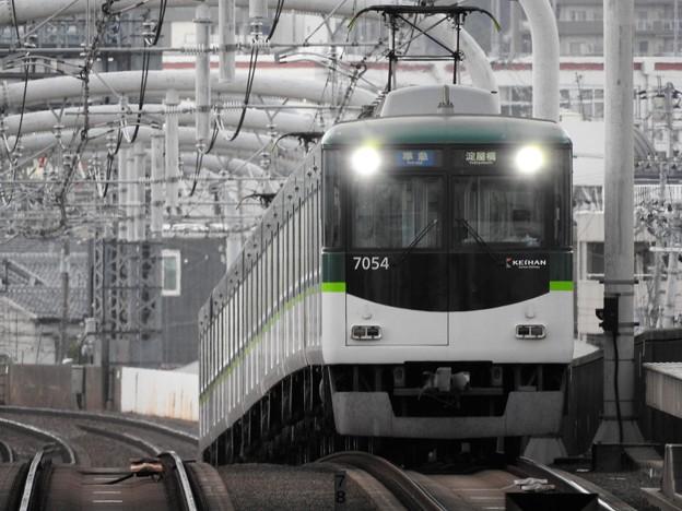 京阪7000系準急淀屋橋行き寝屋川市入線