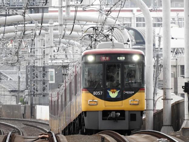 京阪8000系特急淀屋橋行き寝屋川市通過