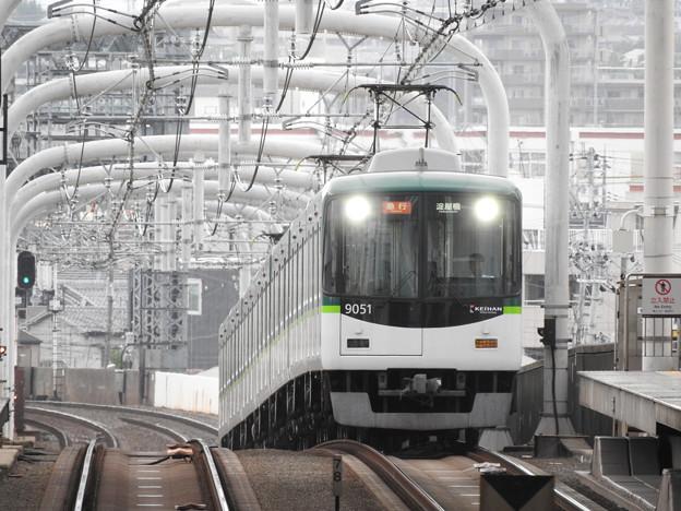 京阪9000系急行淀屋橋行き寝屋川市入線