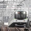 Photos: 京阪9000系急行淀屋橋行き寝屋川市入線