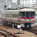 Photos: キハ189系特急はまかぜ1号尼崎1番通過