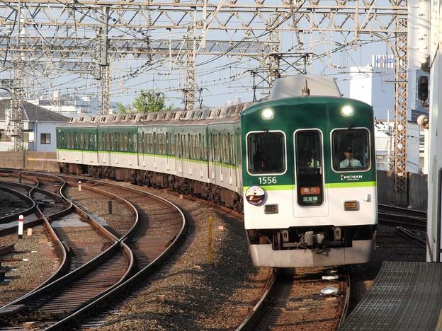京阪1000系急行淀屋橋行き