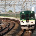 Photos: 京阪1000系急行淀屋橋行き
