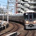 Photos: ハローキティ環状線トレイン