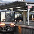 Photos: 3列車同時発車