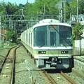 Photos: JJR神戸線・R奈良線221系みやこ路快速奈良行き交換