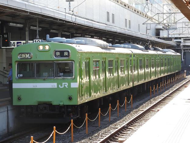 JR奈良線103系奈良行き
