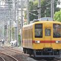 東武8000系復刻色8575F(昭和30年代試験塗装)