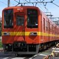 Photos: 東武8000系復刻色8577F(昭和30年代車両再現塗装)