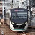 Photos: 東急2020系急行中央林間行き