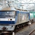 Photos: EF210-120号機牽引8884レ
